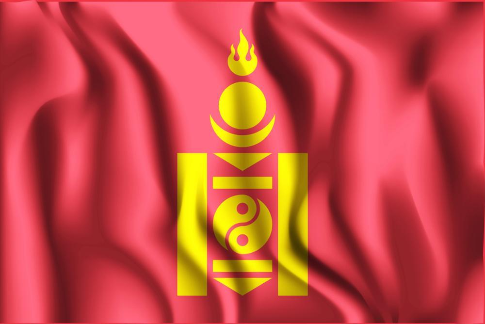 Die mongolische Sprache